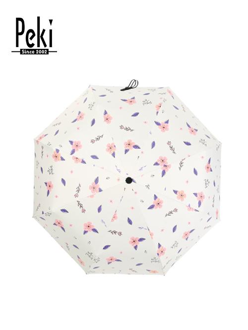 五折伞1-1