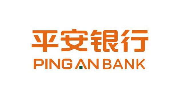 佩琪合作客户-平安银行
